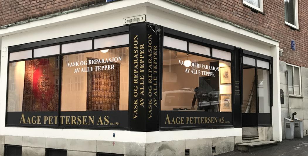 Storslått Teppebutikk i Oslo Sentrum - Spesialist på persiske tepper » SC-27